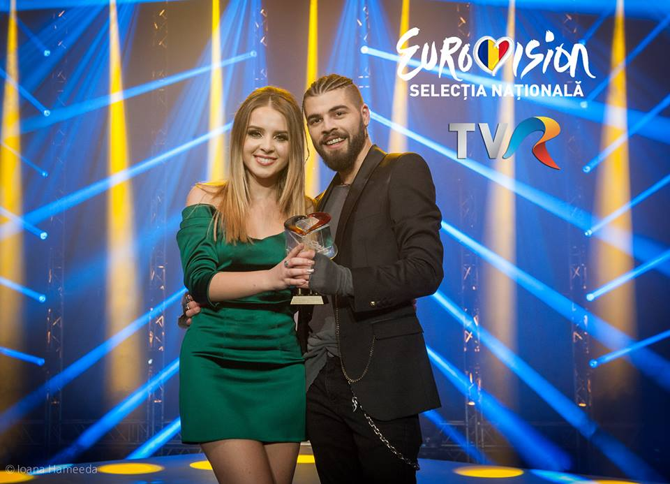 Selectia Nationala 2017 Our Review