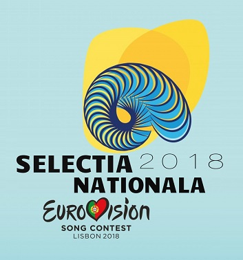 Selectia Nationala 2018 Schedule and Submissions OPEN